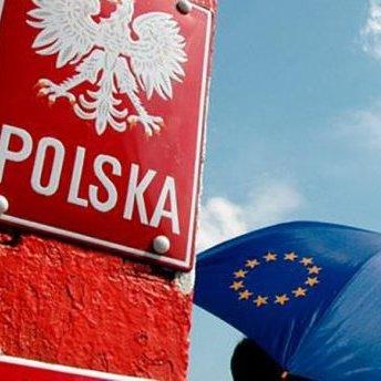З'явилася реакція Європарламенту на марш екстремістів у Польщі