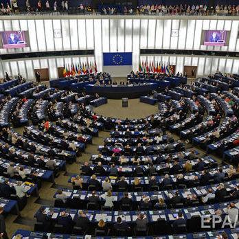 Європарламент підтримав новий формат «Східного партнерства» для України, Грузії та Молдови