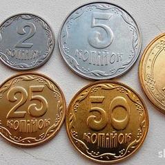 Нацбанк збирається відмовитися від дрібних монет