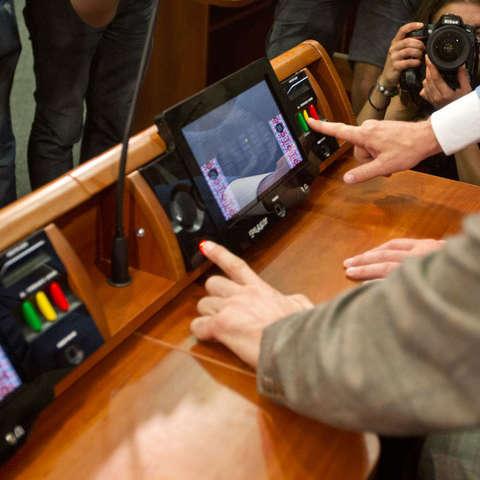 Нардепи ухвалили закон про залучення інвестицій емітентами цінних паперів