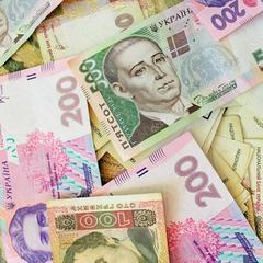 Нацбанк планує змінити дизайн гривні