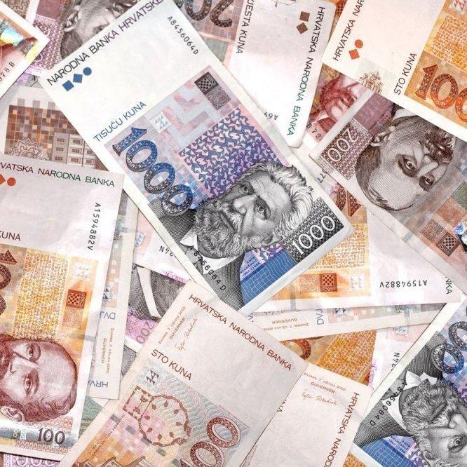 Курс валют на 17 листопада