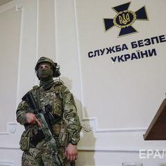 З України депортували вісьмох громадян Грузії – СБУ