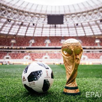 Уболівальники за добу викупили майже всі доступні квитки на футбольний чемпіонат світу