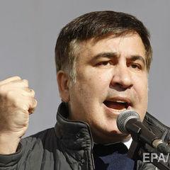 Саакашвілі про депортацію з України вісьмох грузин: Кримінали із СБУ виконали злочинний наказ президента