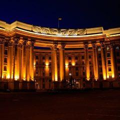 МЗС України викликало польського посла у зв'язку з забороною на в'їзд Шеремети до Польщі