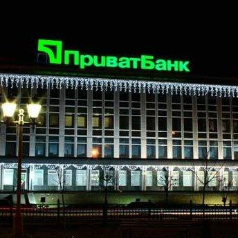 «ПриватБанк» програв справу на 500 мільйонів гривень