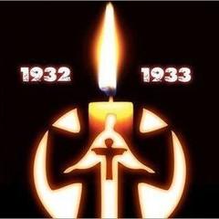 Україна домагатиметься від США визнання Голодомору геноцидом, - Чалий