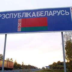 Білоруські спецслужби затримали ще одного громадянина України