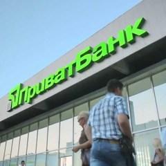 ПриватБанк зобов'язали виплатити вкладнику понад 500 млн грн