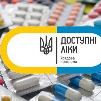 Програма «Доступні ліки»: Кабмін розширить списки препаратів