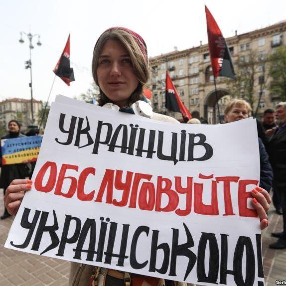 На Донеччині у магазині підлітків образили за спілкування українською мовою: установу закликають бойкотувати