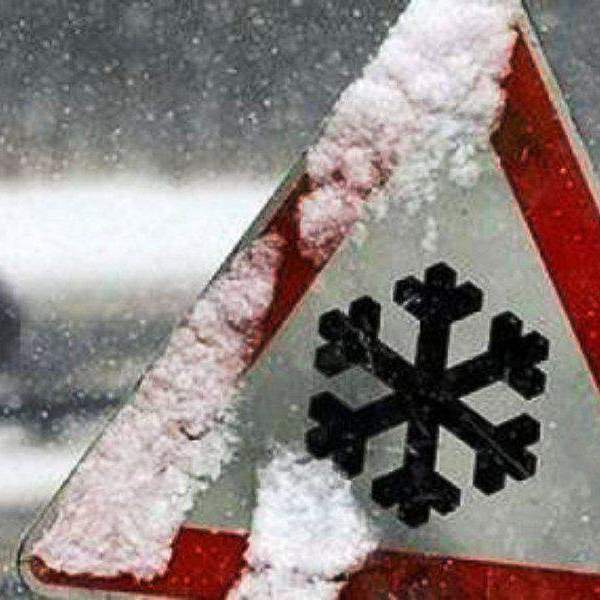 Синоптики попереджають про дощі, мокрий сніг та ожеледицю в Україні
