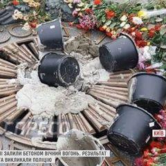 Кива заявив про власну відповідальність за Вічний вогонь у парку Слави