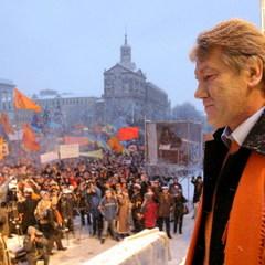 В Україні відзначають 13-у річницю Помаранчевої революції