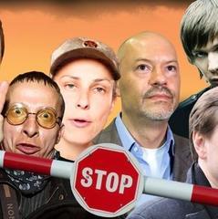 99 російських артистів отримали заборону в'їзду в Україну