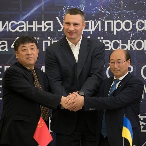 Кличко підписав угоду про співробітництво з китайським консорціумом щодо будівництва 4-ї гілки метро