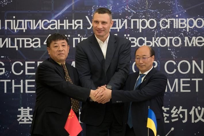 Кличко підписав угоду зкитайцями про будівництво четвертої гілки метро