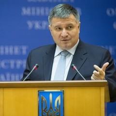 Аваков домовляється з главою МВС Франції про можливость взаємного обміну водійських прав