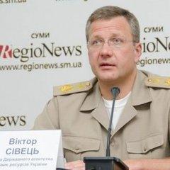 Печерський суд «зняв» із розшуку «лісника» Януковича