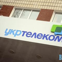 В Україні скасують телеграми