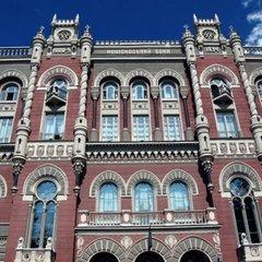 У Києві біля будівлі Нацбанку виявлено труп