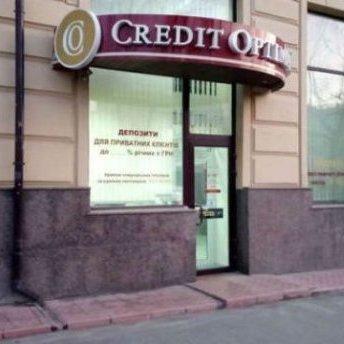 Черговий український банк припинив свою діяльність