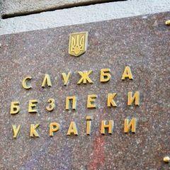 СБУ відреагувала на обурення Зеленського щодо заборони «Сватів»