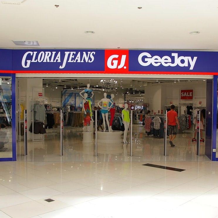 Бренд Gloria Jeans фінансує бойовиків самоназваної «ЛНР», — СБУ