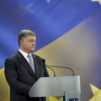 Порошенко порадив Європі, як вистояти проти РФ