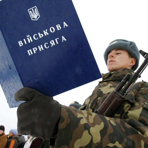 Хто з українців може не боятися призову цієї осені: пояснення від Міноборони
