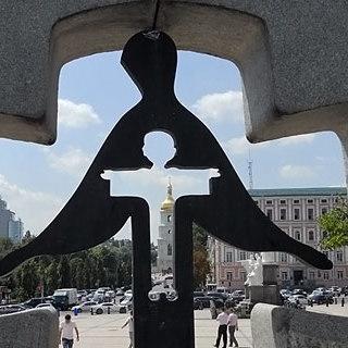 Які заходи планують у Києві до Дня пам'яті жертв голодомору