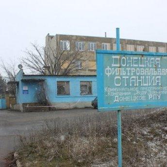 ОБСЄ показала, як терористи обстрілюють район Донецької фільтрувальної станції