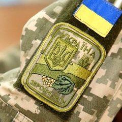 Призваним офіцерам запасу дозволили укладати контракт із ЗСУ після шести місяців служби