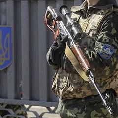 На об'єктах ЗСУ вводиться новий порядок охорони і протидії проникненню, - Міноборони