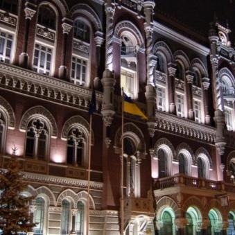 З банку Богуслав перед банкрутством зникли активи