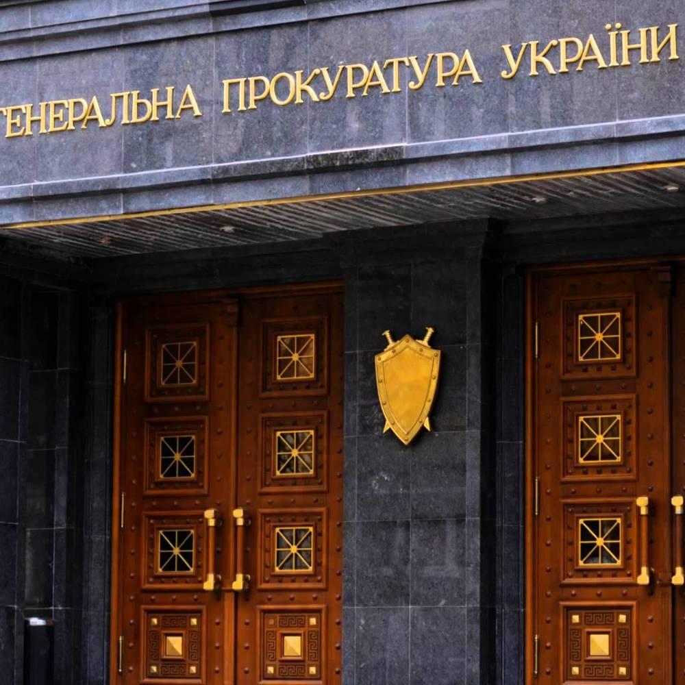 Чиновник ГПУ зміг купити квартиру в Києві за 5 гривень (фото)