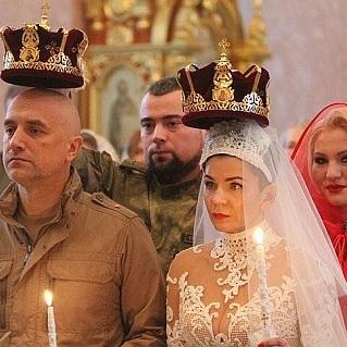 Терорист Прилепін повінчався у Донецьку (фото)