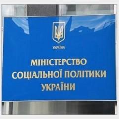 У Мінсоцполітики повідомили, скільки в Україні переселенців