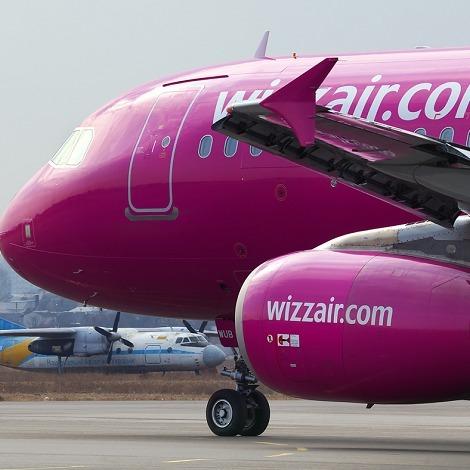 Wizz Air відновить співпрацю із міжнародним аеропортом «Харків»