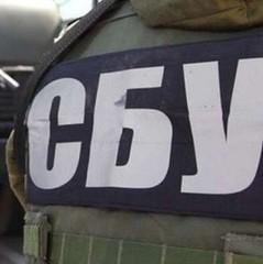 СБУ: Росія планує сфальсифікувати вибори в Україні