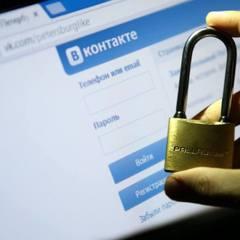 У РФ створили сотні тисяч акаунтів в соцмережах для інформоперацій на ЄС та НАТО