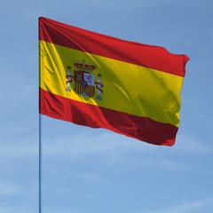 Арештовані політики Каталонії визнають владу Мадрида та просять свободи