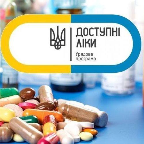 У 2018 році до програми «Доступні ліки» ввійдуть антидепресанти
