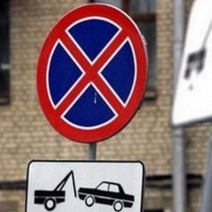 У Києві заборонили паркуватись на 67 вулицях: список
