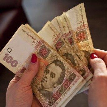 Заробітна плата українців зросла на 20%