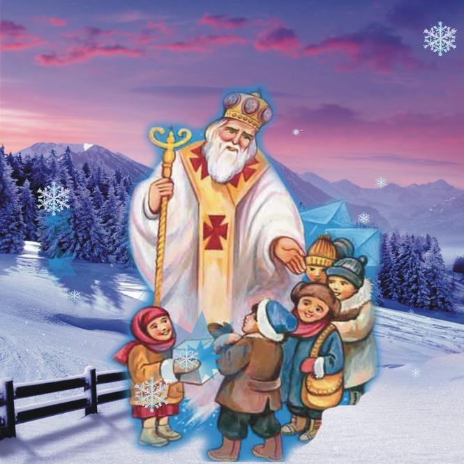 Святий Миколай запрошує у свою резиденцію: відкриття 1 грудня