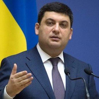 Україна на 2-3 місці в світі за родовищами газу – Гройсман