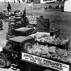 1932 рік: селянський опір Голодомору