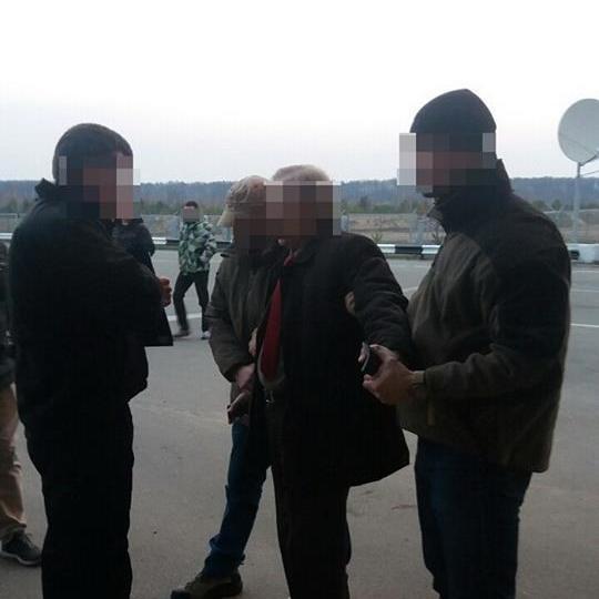 В Україні на 12 років засудили агента російських спецслужб